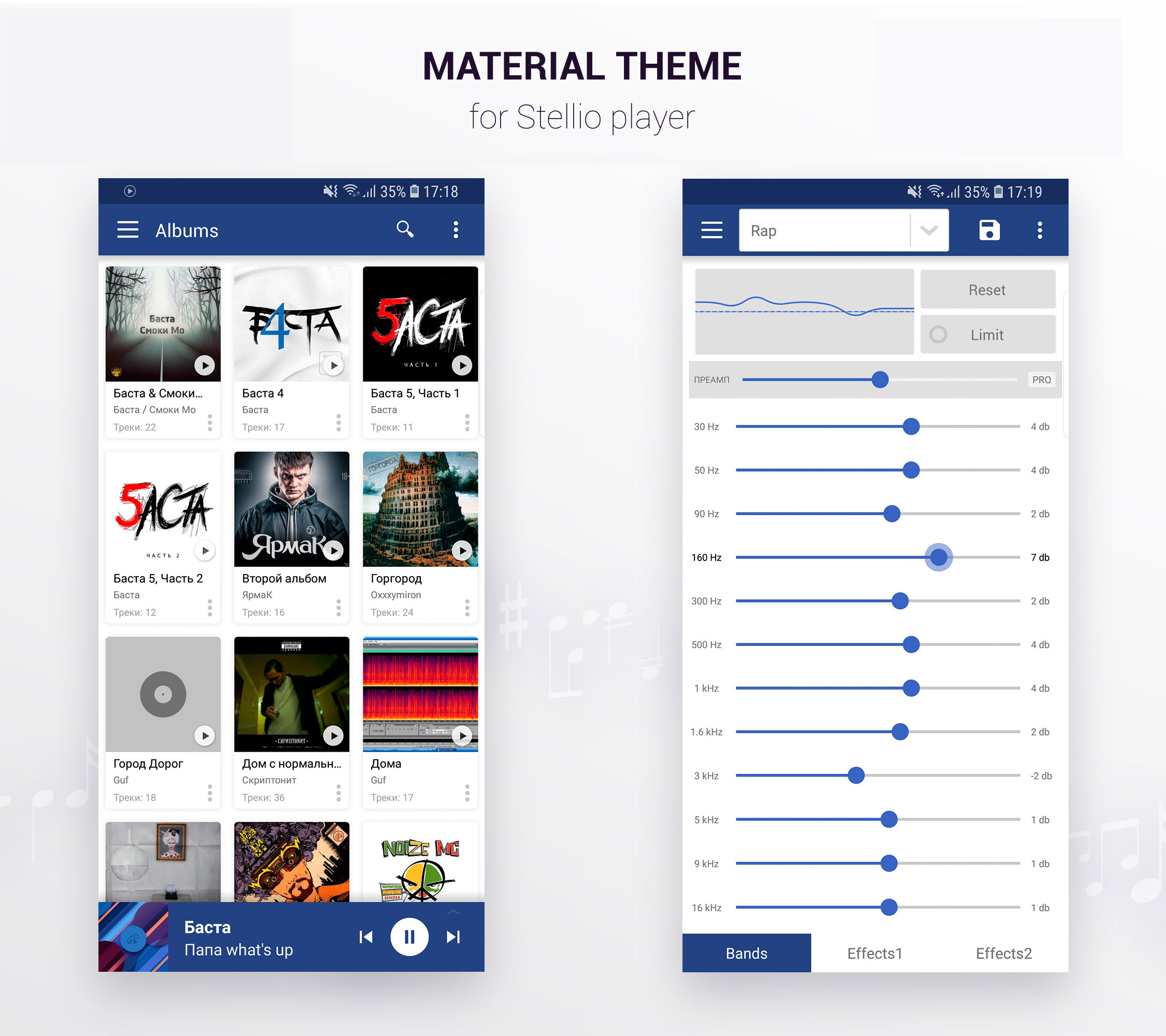 Stellio is a powerful music player with lossless support and