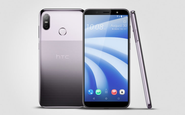 HTC U12 Life Launched: 6-inch Mid-Range with Two-Tone