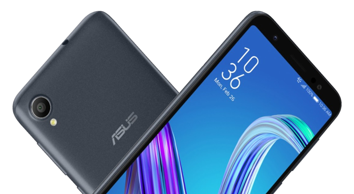 ASUS releases its first Android Go phone, the ZenFone Live