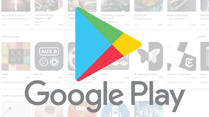 application pour android google play store