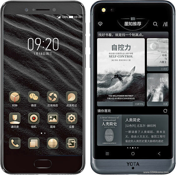 10 of the weirdest Android phones of all time – Trend Daily News