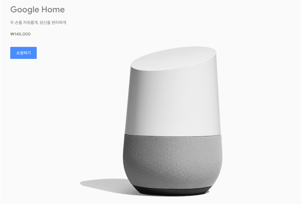 Google Home and Google Assistant To Get Digital Wellbeing Feature