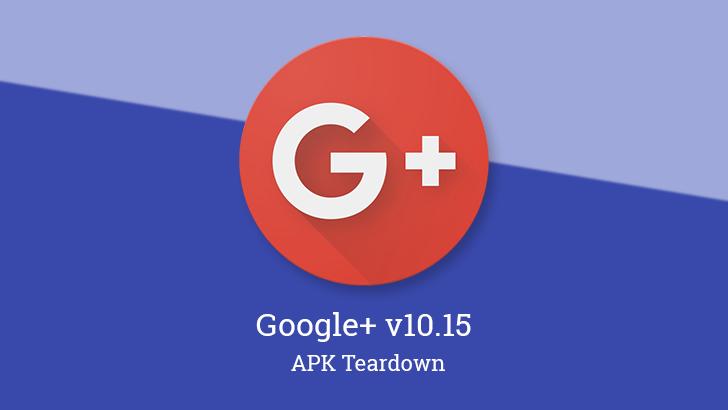 google v10 15 hints at custom streams with unread counts apk teardown