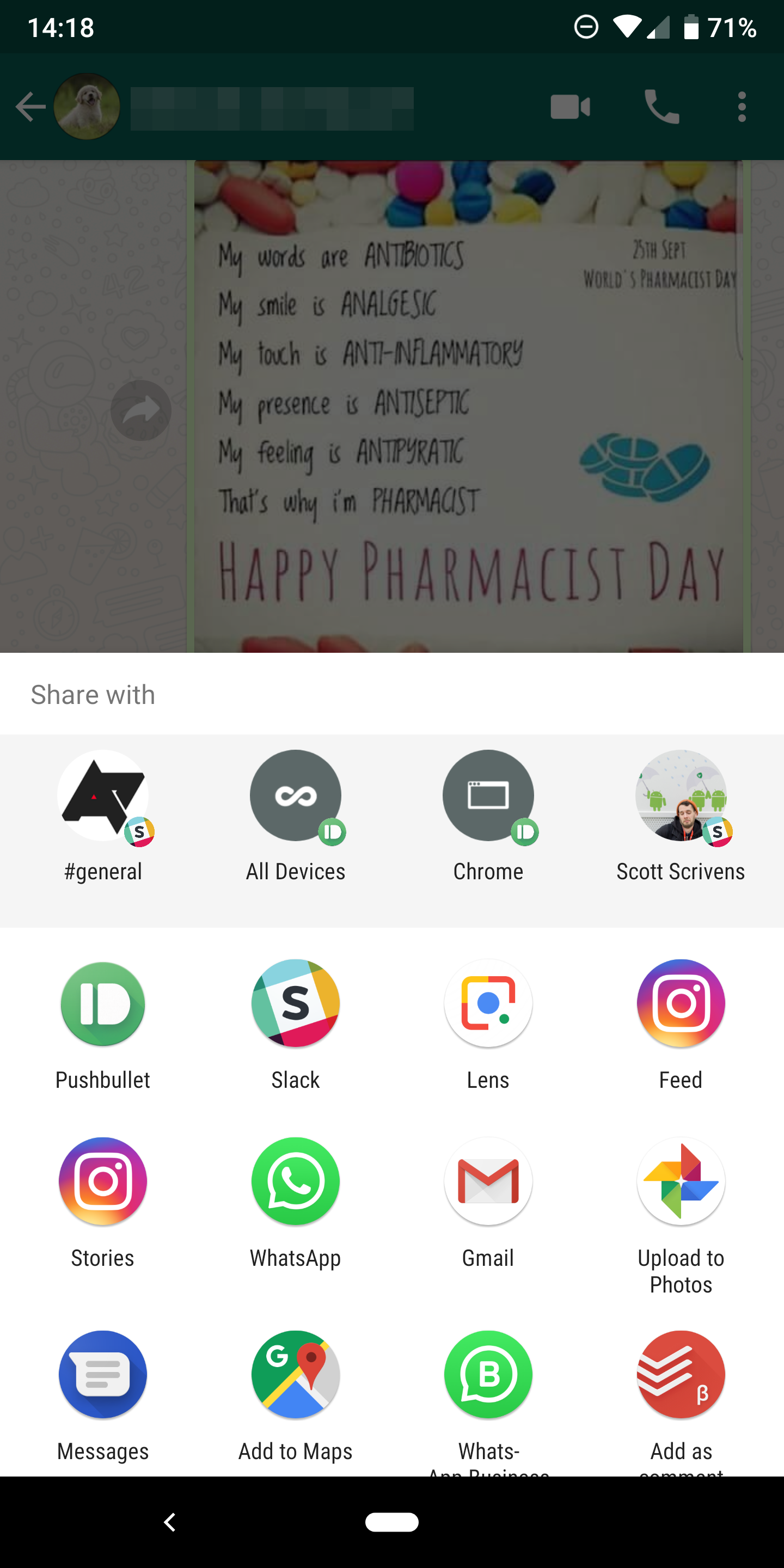 You can now share an image from any app to Google Lens [APK Download]