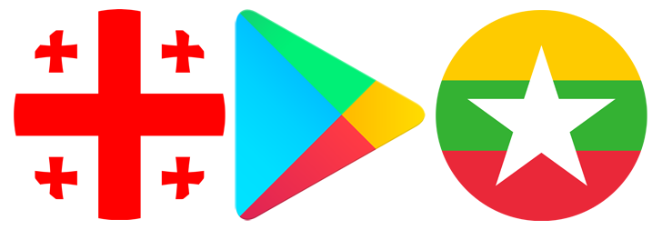 Paid apps on the Play Store are available in Georgia and Myanmar, local currency supported in Paraguay and Serbia