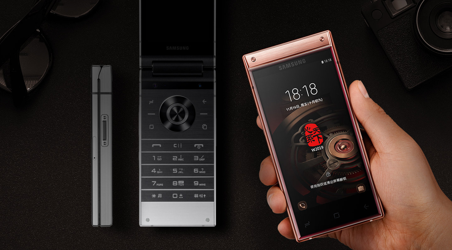 Samsung W2019 flip phone without headphone jack now official