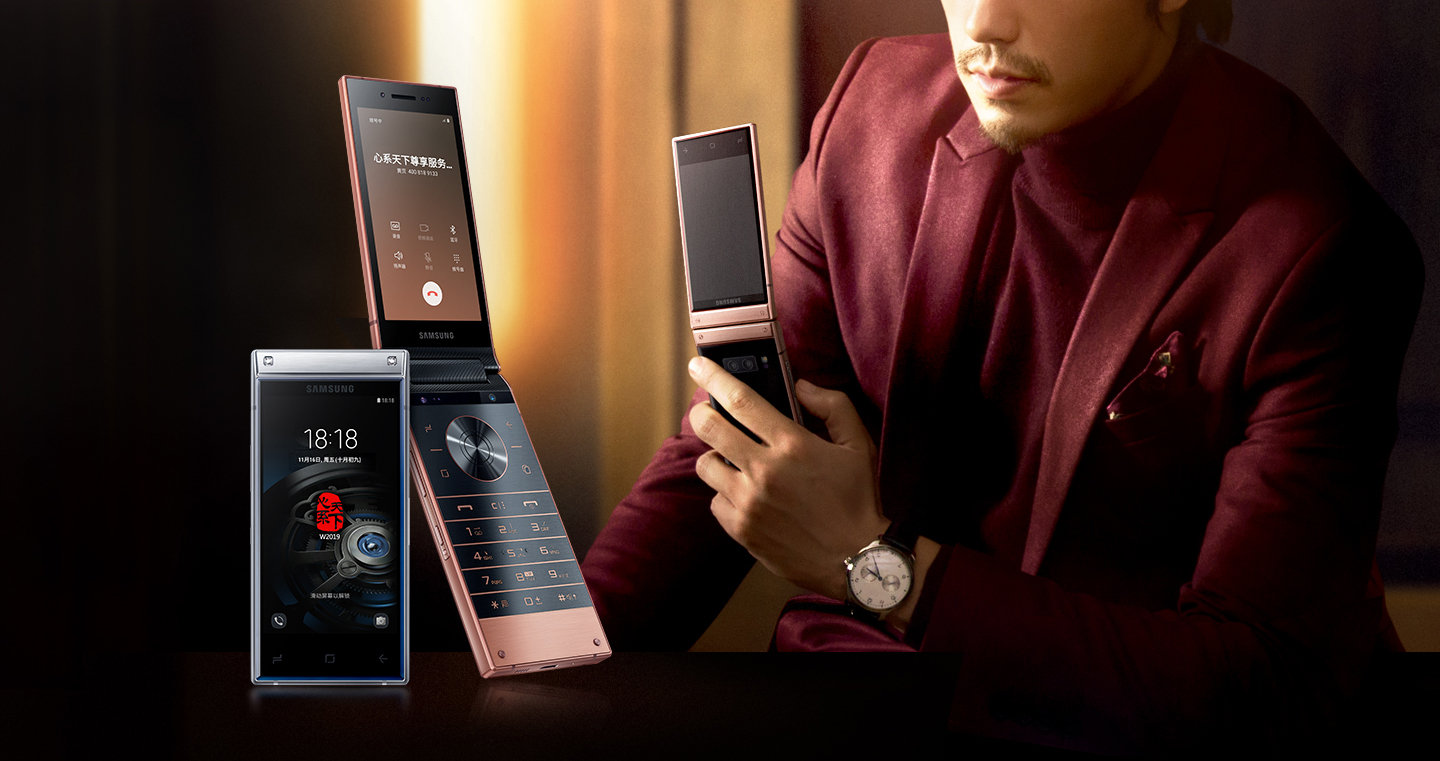 Samsung officially unveils their flagship flip smartphone powered by Snapdragon 845