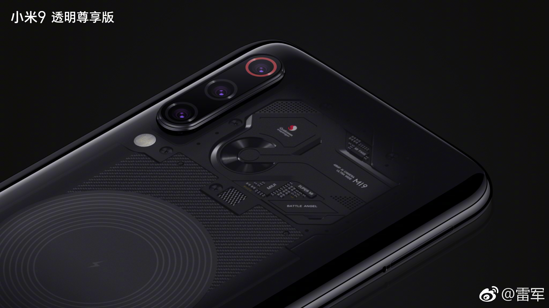 Xiaomi is back with its transparent-phone fakery for the upcoming Mi 9