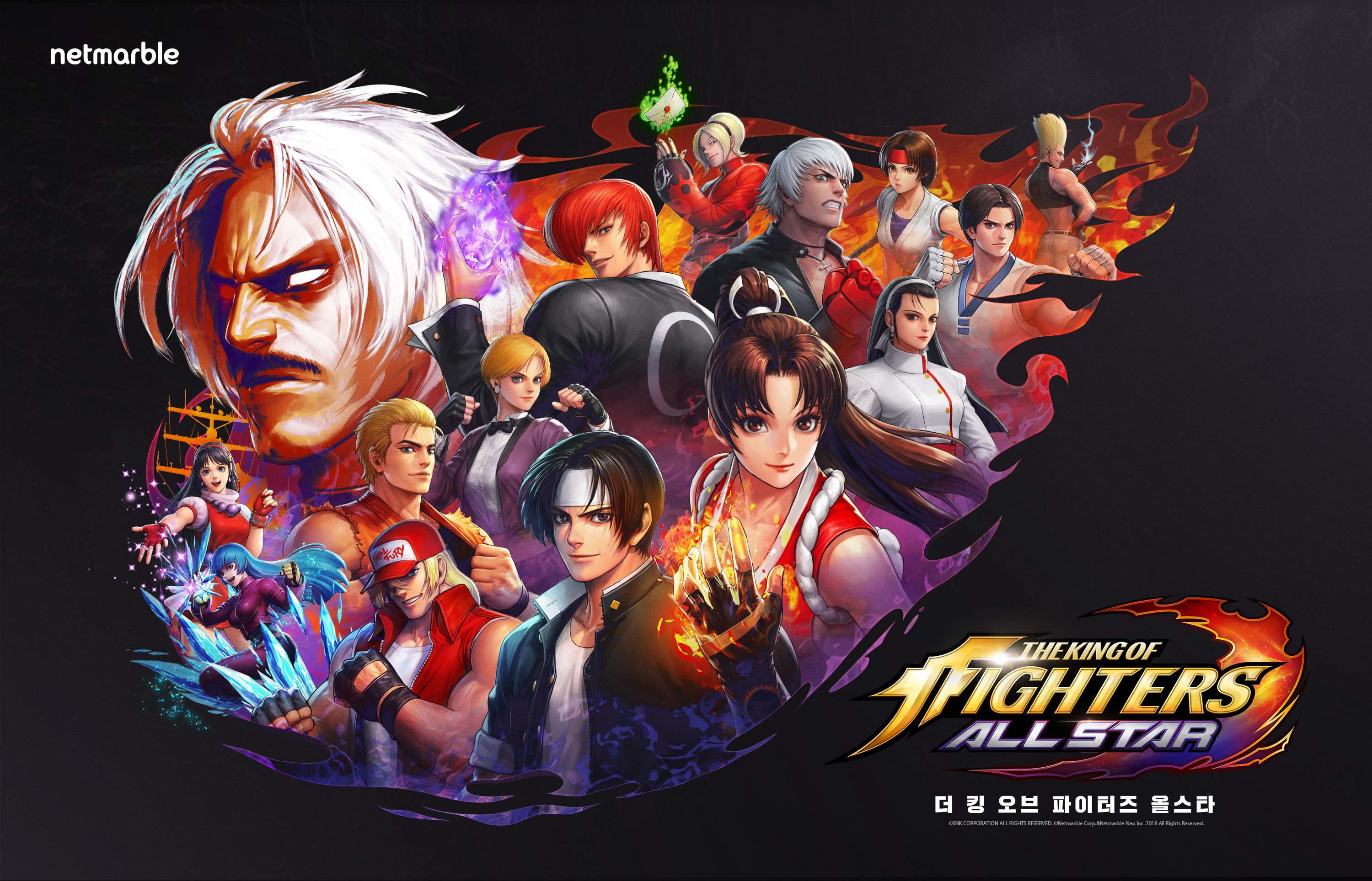 Netmarble will globally launch The King of Fighters Allstar