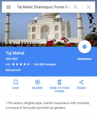 تبدأ خرائط Google على الويب في الحصول على ترتيبات لتصميم makeover