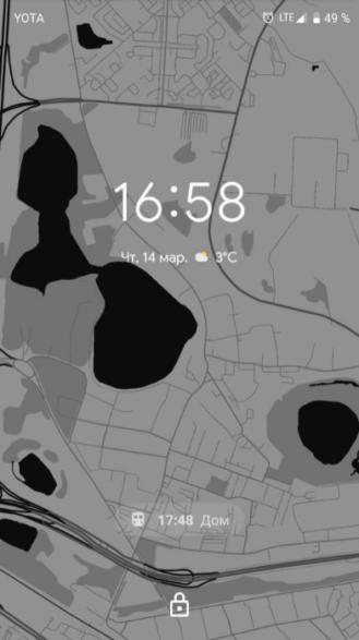 بعد أسبوع مع Android Q Beta 1 ، إليك كل التغييرات الصغيرة التي لاحظناها
