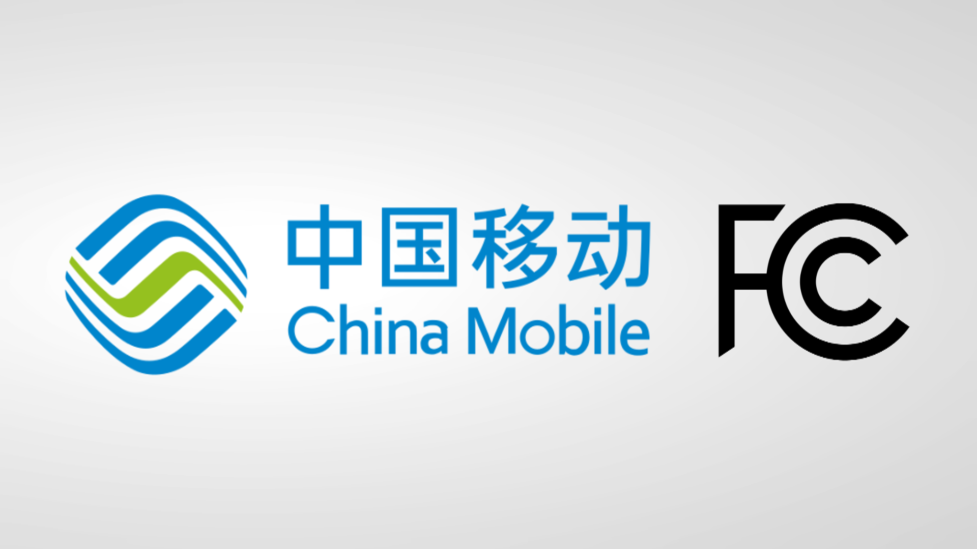 FCC chairman takes official stand against China Mobile starting up in US