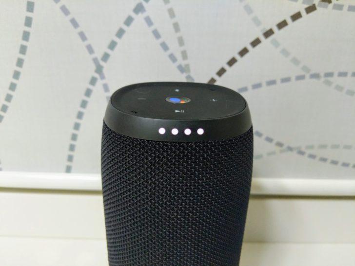 QnA VBage Refurbished JBL Link 10 portable Assistant speaker on sale for $50 ($30 off)