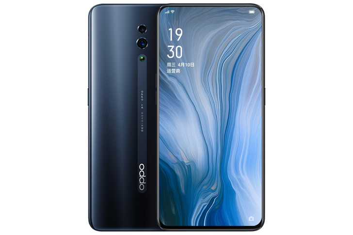 This might be the Oppo Reno premium edition