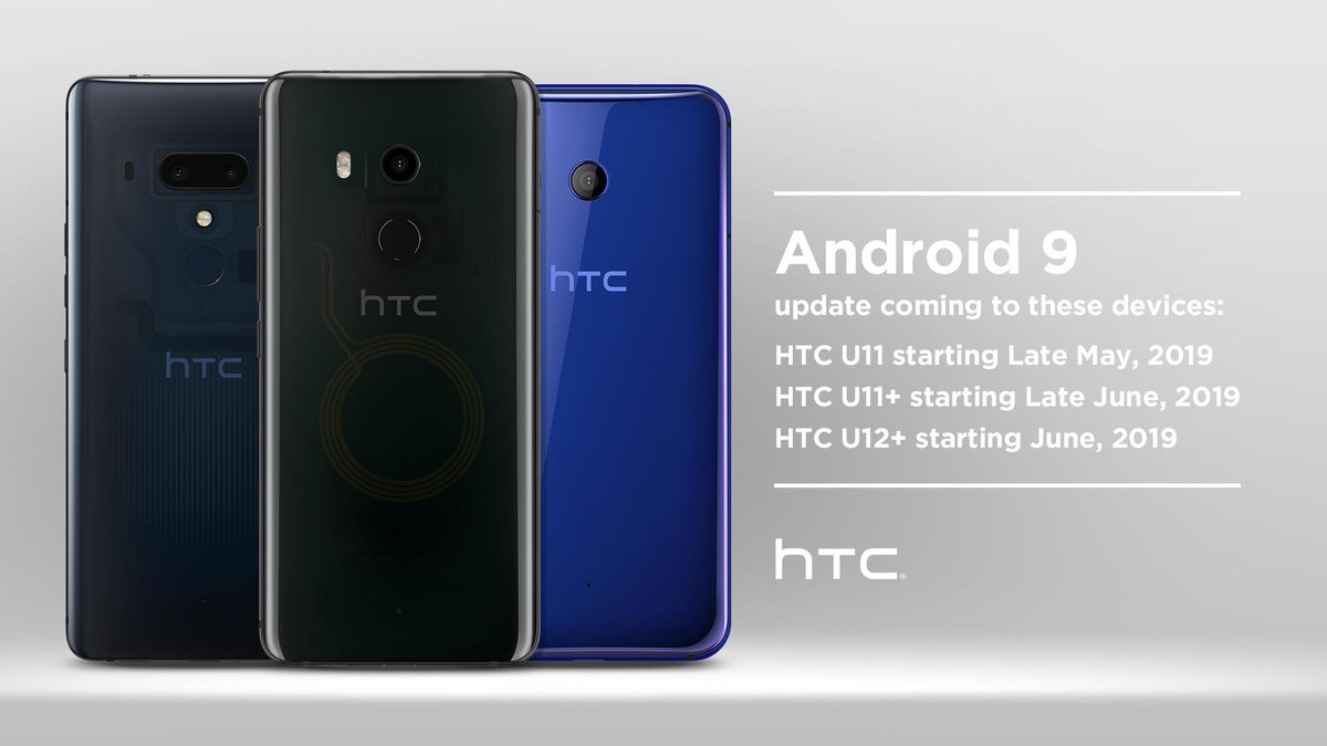 HTC schedules Android Pie update for U11, U11+, and U12+