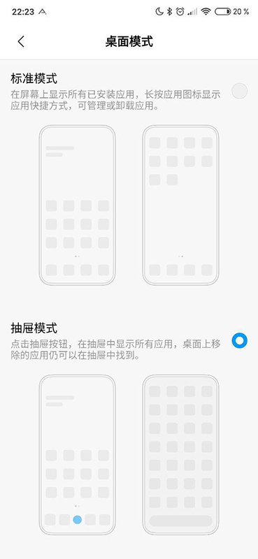 Update: Now with swiping gestures] Xiaomi MIUI launcher
