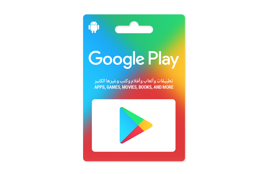 Google Play gift cards can now be purchased in the United