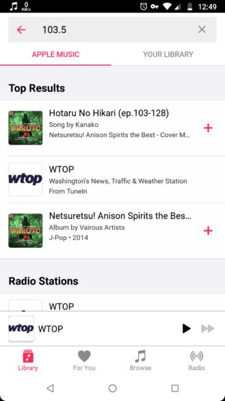 Apple Music beta adds Chromecast support and 100,000 radio