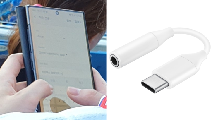 Galaxy Note10 headphone dongle leaks, looks exactly as you'd imagine