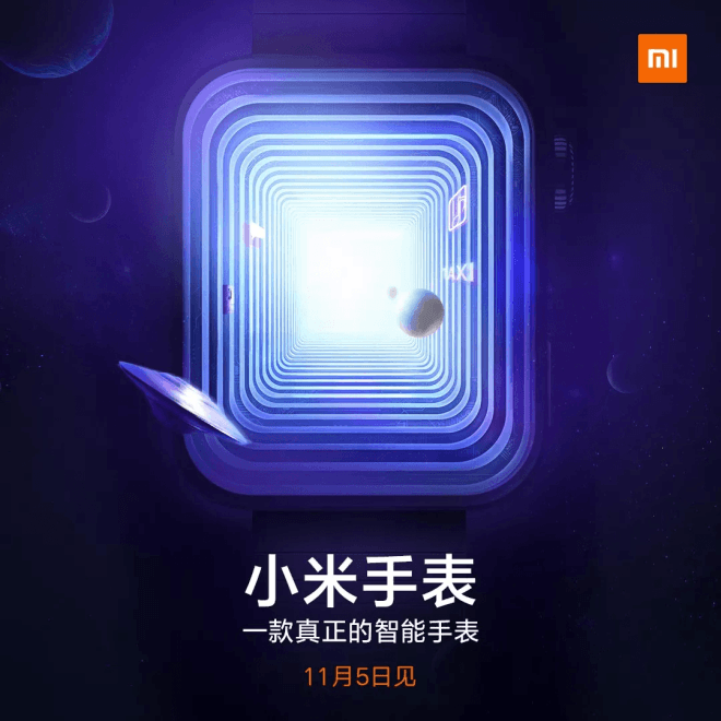 Xiaomi's first smartwatch looks suspiciously similar to the Apple Watch