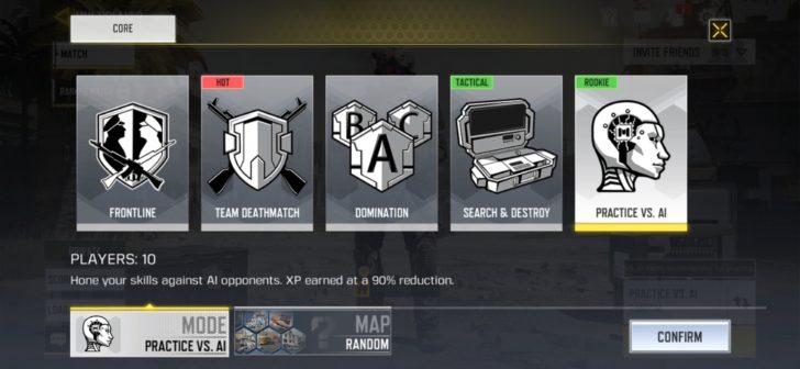 تفاصيل لعبة Call of Duty على أندرويد وآيفون 4