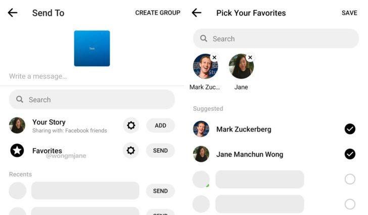 تطبيق فيسبوك يضع الوضع المظلم تحت الاختبار 3