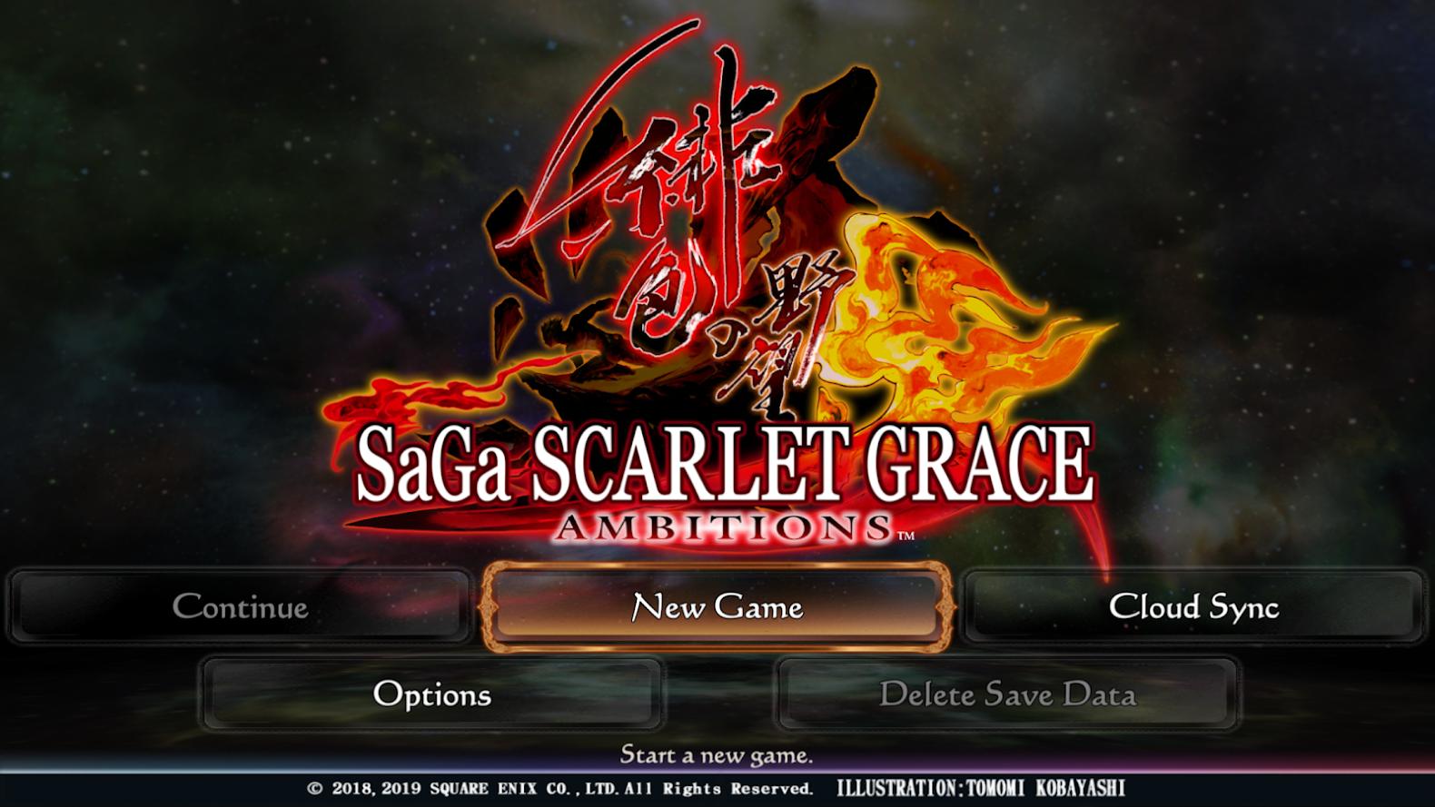 Resultado de imagen para SaGa Scarlet Grace: Ambitions