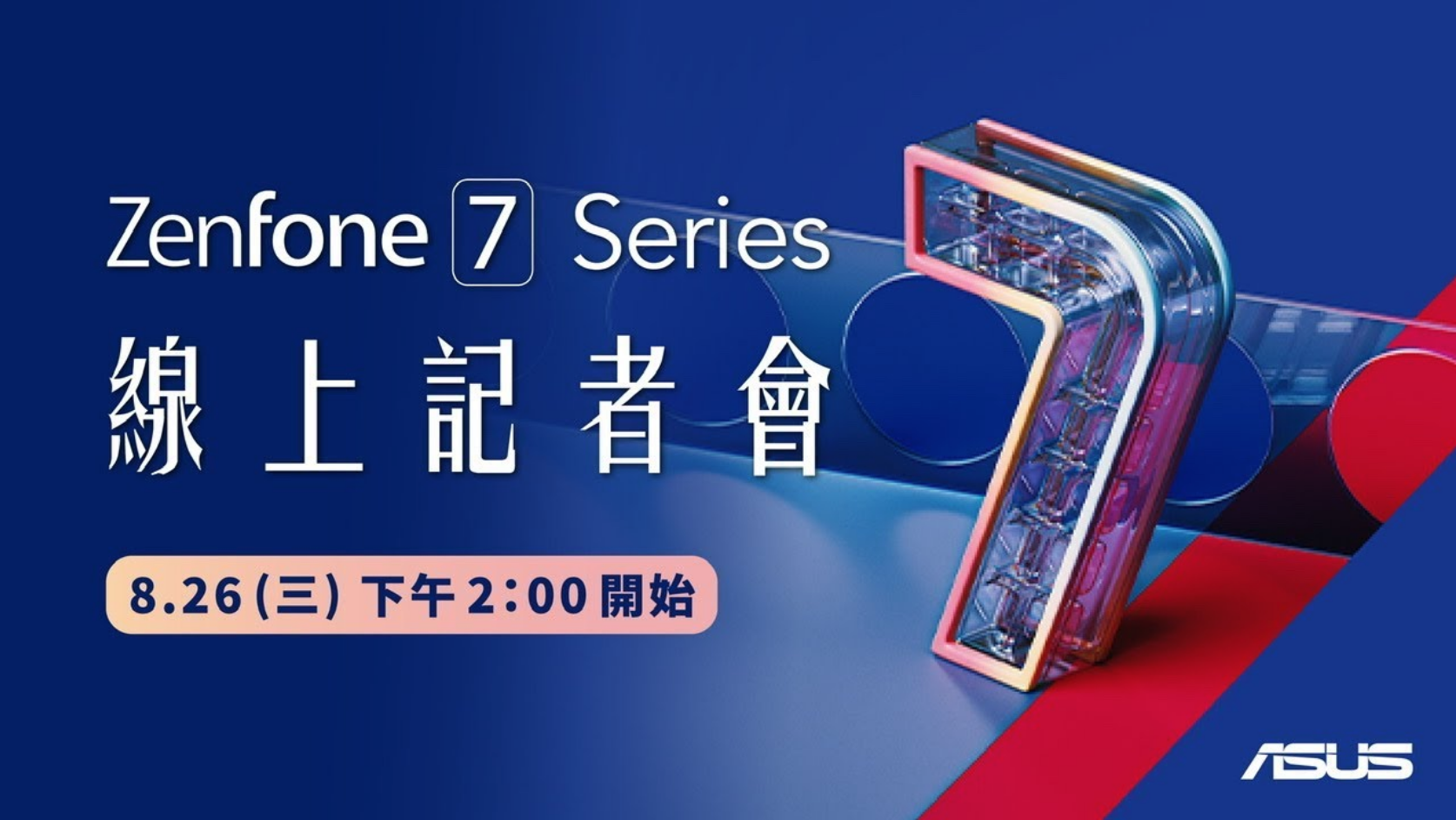 Asus Zenfone 7 series to launch on 26 August