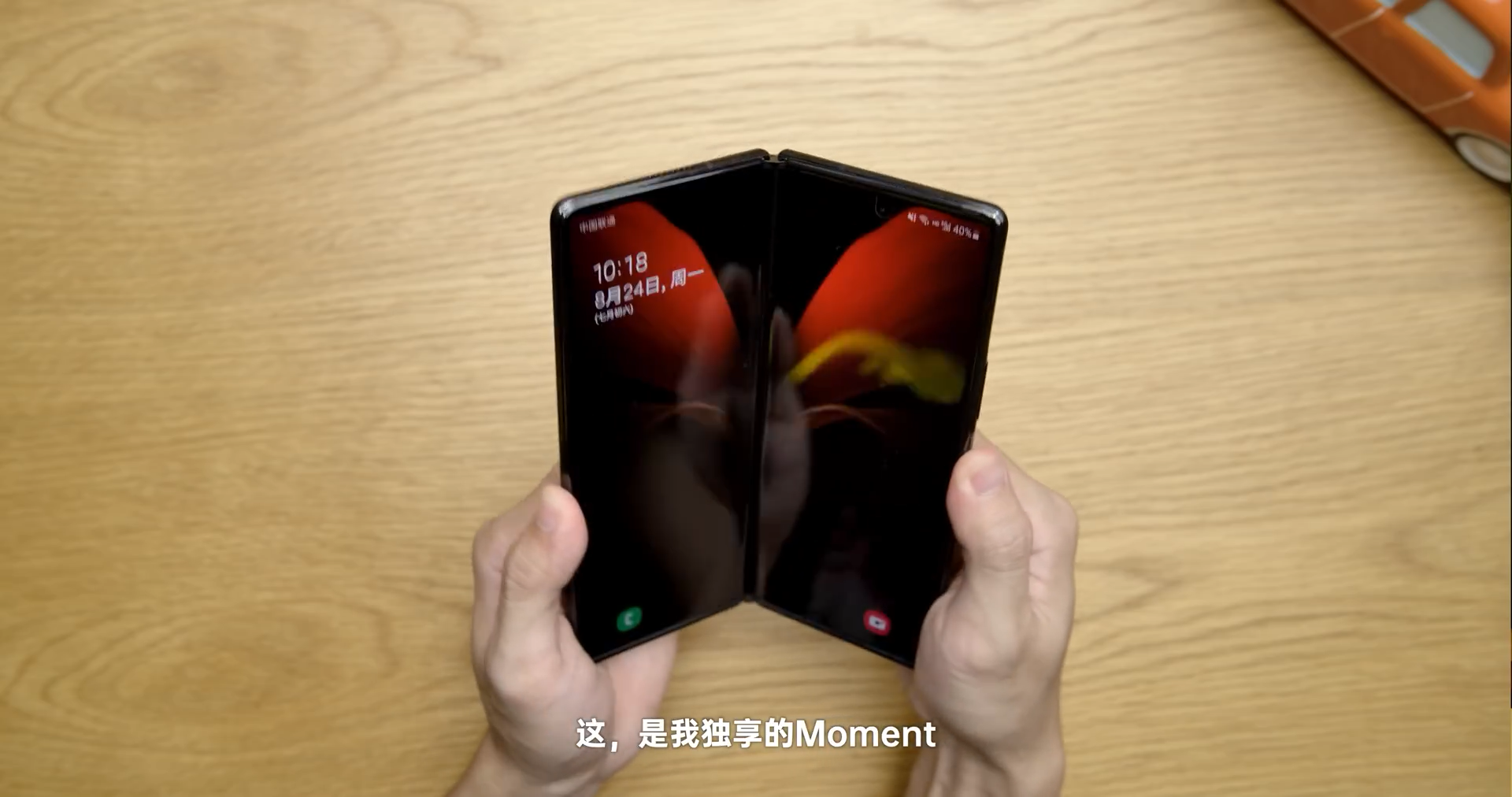 The Samsung Galaxy Z Fold2 revealed in full in this review video