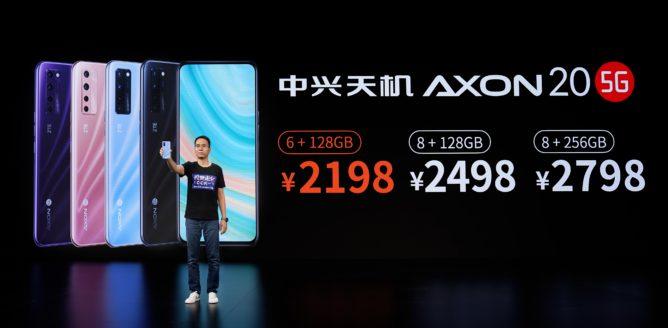 ZTE Axon 20 5G: primer móvil con cámara debajo de la pantalla