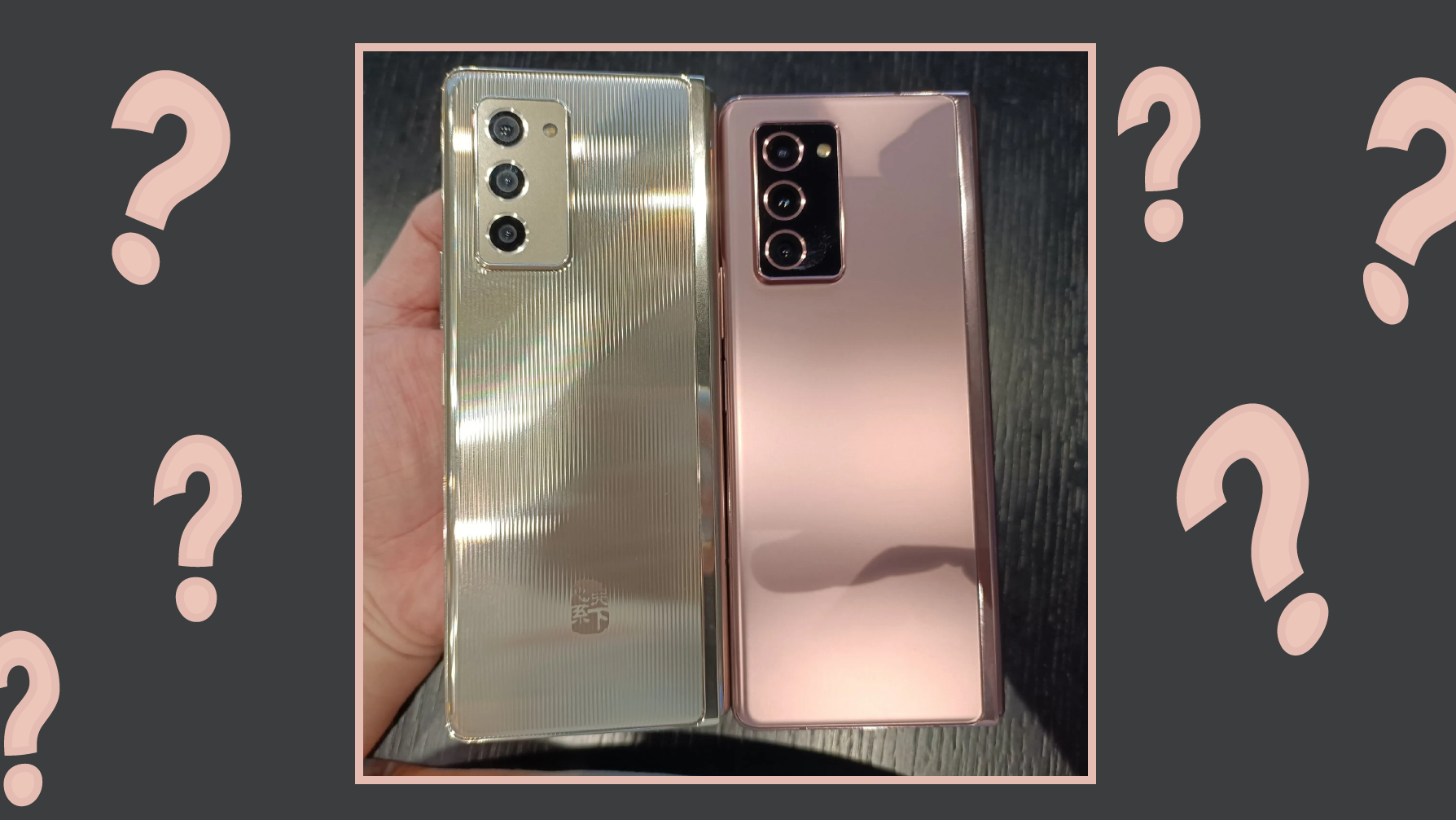 Samsung has a larger Galaxy Z Fold 2 ready for China