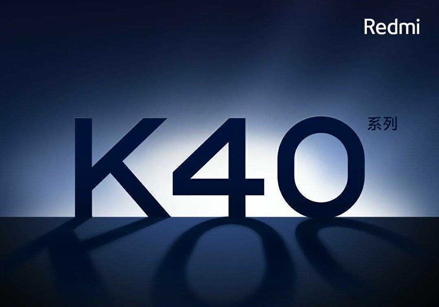 Redmi K40 series with Snapdragon 888 SoC to debut next month