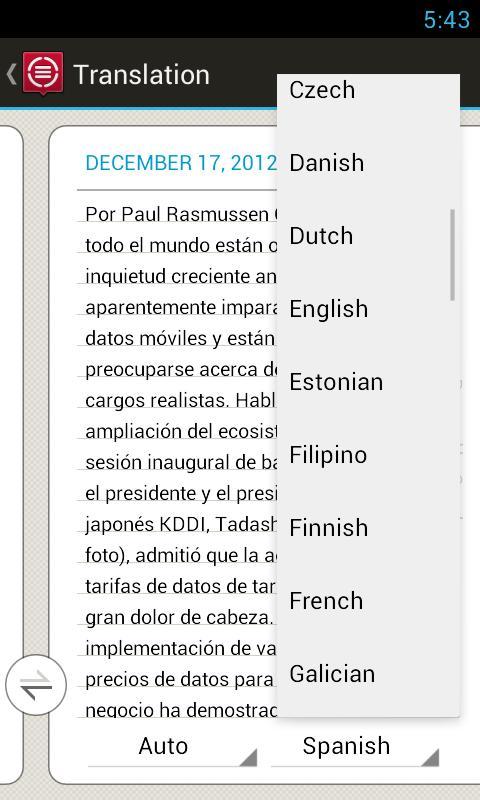 Словари abbyy lingvo - самый популярный оффлайн словарь от компании abbyy