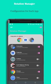 12 تطبيق Android جديدًا ورائعًا (و 1 WTF) من الأسابيع الثلاثة الماضية بما في ذلك HMD Connect و Energy Ring و Dolby On (3/14/20 - 4/4/20) 30